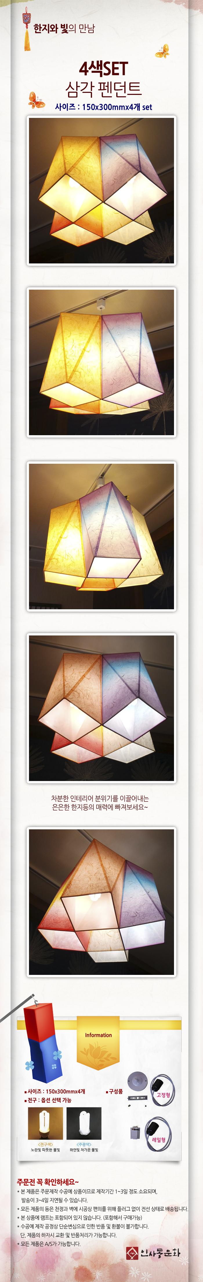 light0042.jpg