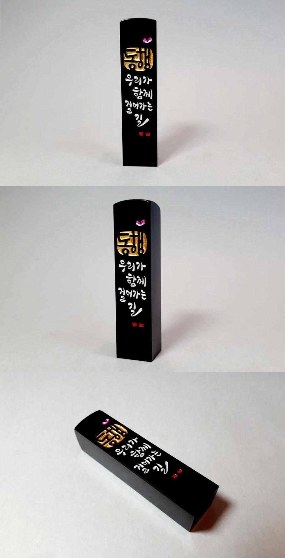 추가 동행_shop1_140203.jpg